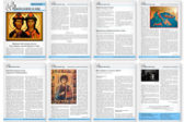 Православная стенгазета № 31 (398)