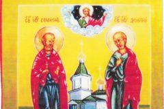 Церковь чтит память новомучеников Симеона и Димитрия (Воробьевых)