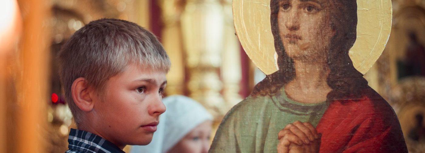 Готовы ли мы воспитывать святых?