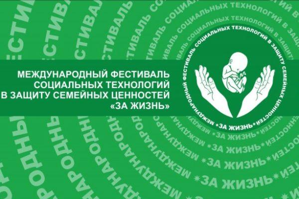 Ночная литургия с молитвой о прекращении абортов пройдет в Москве