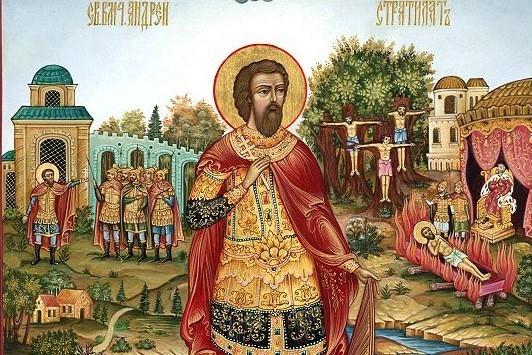 Церковь чтит память мученика Андрея Стратилата