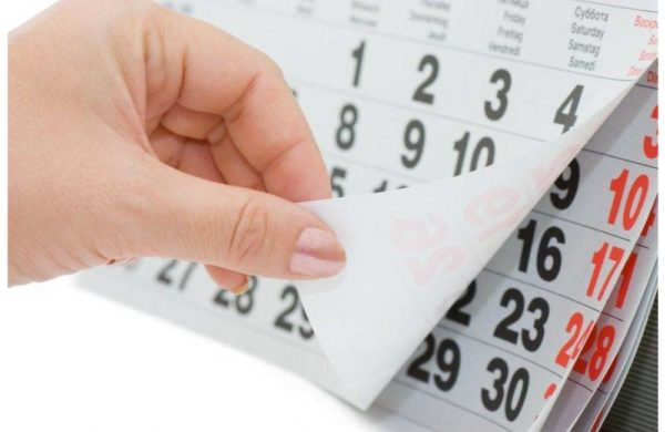 Утвержден календарь выходных дней на 2018 год