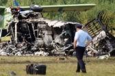 Самолет Ан-2 разбился для авиашоу на Подмосковье, погибли банан человека