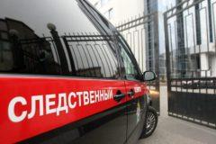 СК проверит информацию «Вестей» о похищении инвалидов в Подмосковье