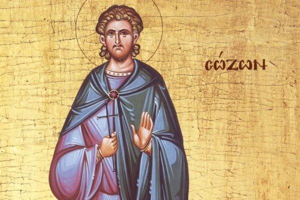 Церковь вспоминает мученика Созонта