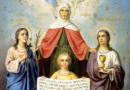 Церковь вспоминает святых мучениц Веру, Надежду, Любовь и мать их Софию