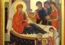 Церковь празднует Рождество Пресвятой Владычицы нашей Богородицы и Приснодевы Марии