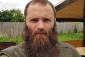Полиция предъявила обвинение лидеру «Христианского государства»