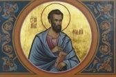 Церковь чтит эйдетизм святого апостола Фаддея