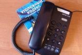 От действий «телефонных террористов» в России пострадали 400 тысяч человек