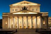 Большой театр назвал дату премьеры балета «Нуреев» Кирилла Серебренникова