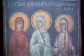 Церковь чтит память святых девиц Минодоры, Митродоры и Нимфодоры