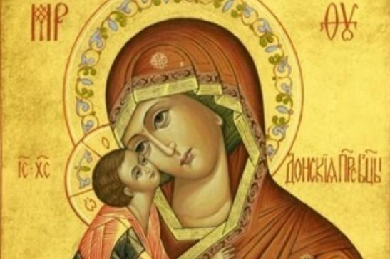Церковь чтит Донскую икону Божией матери