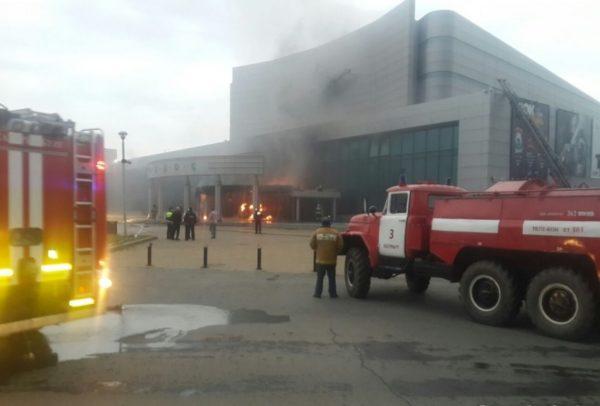 Екатеринбургская епархия осудила попытку поджога кинотеатра «Космос»