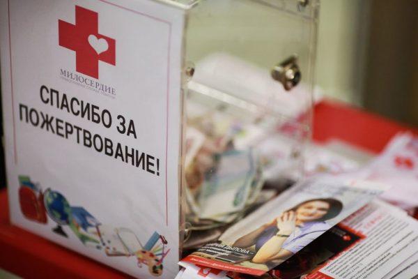 Россия заняла 124-е место в мировом рейтинге благотворительности