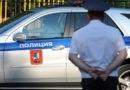 Подросток напал на учителя в подмосковной школе