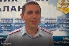 Сотрудник полиции Северной Осетии получил медаль за спасение ребенка (видео)