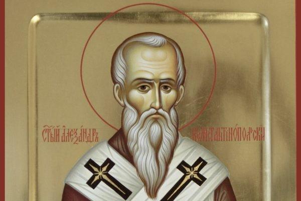 Церковь чтит память святителей Александра, Иоанна и Павла