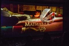 Крупнейшая сеть кинотеатров в России отказалась показывать «Матильду»