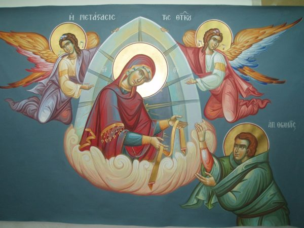 Церковь отмечает Положение честного пояса Пресвятой Богородицы
