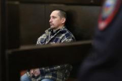 Суд назначил пожизненное заключение «тверскому стрелку»