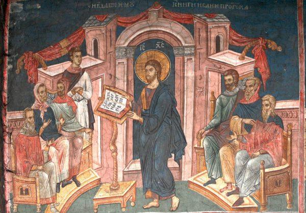 Церковь празднует Новолетие