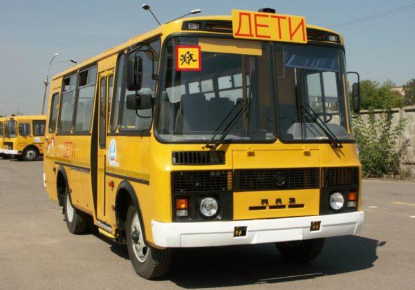 Детские автобусы в России оборудуют проблесковыми маячками