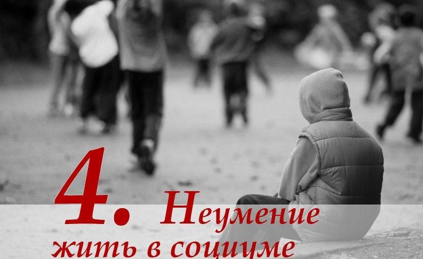 6 типичных проблем детей в начальной школе