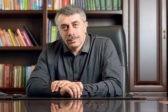 Доктор Комаровский: Лучше бы государство давало родителям премию за привитых детей