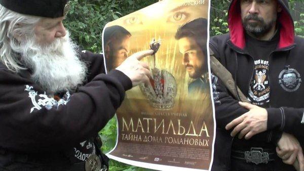 ВРПЦ посоветовали называть «православными» только религиозные организации