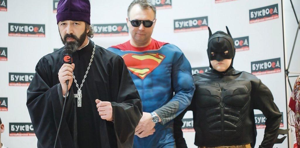 Не супермен, но человек
