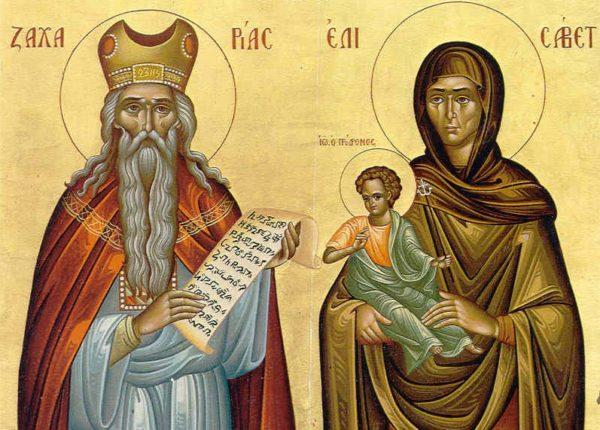 Церковь чтит память пророка Захарии и праведной Елисаветы