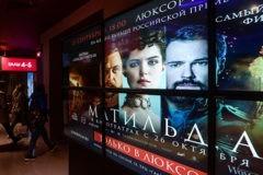 Митрополит Липецкий и Задонский запретил верующим смотреть «Матильду»