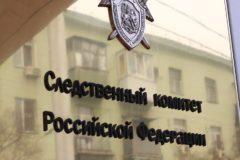 СК предложил ввести ответственность за преступления врачей