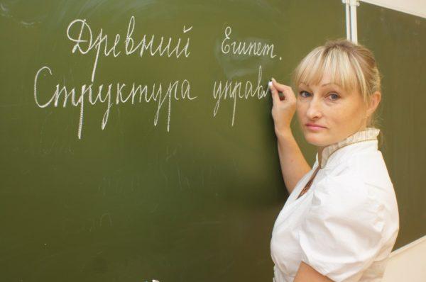 Социологи зафиксировали снижение престижности профессии учителя