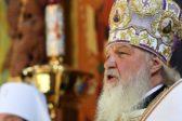 Патриарх освятил храм преподобного Сергия Радонежского на Ходынском поле