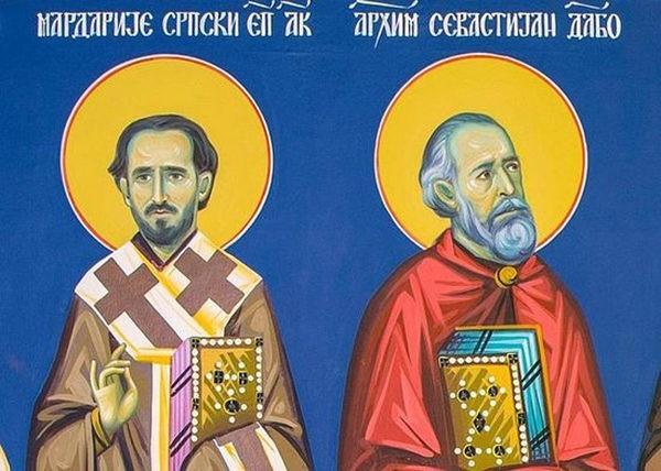 В месяцеслове Русской Церкви появятся имена новых святых