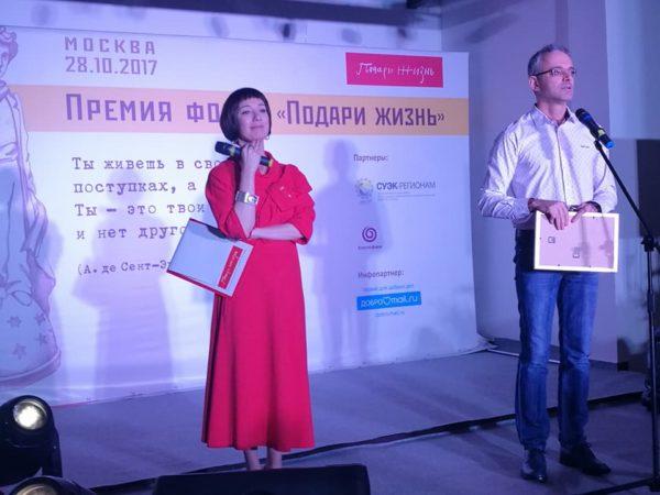 Петербургскому фонду AdVita вручили «Оскар» всфере благотворительности— Санкт-Петербург