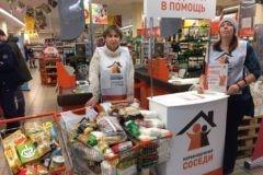 Жители Москвы и Химок собрали 2 тонны продуктов для малоимущих