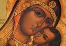 Корсунская икона: тайна Христа и Церкви