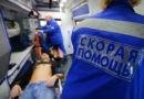 Пассажир «Ласточки» умер прежде, чем поезд доехал до станции