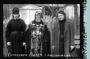 Чёрный монашеский юмор
