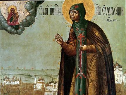Церковь чтит память преподобной Евфросинии Суздальской