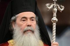 Патриарх Иерусалимский Феофил: Церкви должны объединиться для защиты христианского присутствия на Святой земле