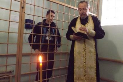 Православный человек не должен попадать в тюрьму, но…
