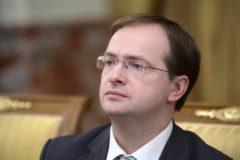 Президиум ВАК рекомендовал сохранить Владимиру Мединскому ученую степень