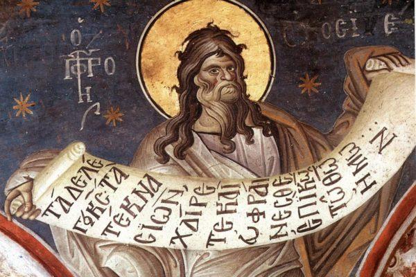 Церковь чтит память святого пророка Осии