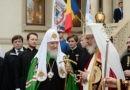 Патриарх Кирилл передал в дар Румынской Церкви мощи Серафима Саровского