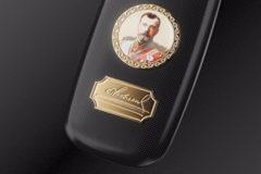 В России выпустили телефоны с портретом Николая II