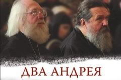 «Киноклуб Правмир» проведет благотворительный показ документального кино